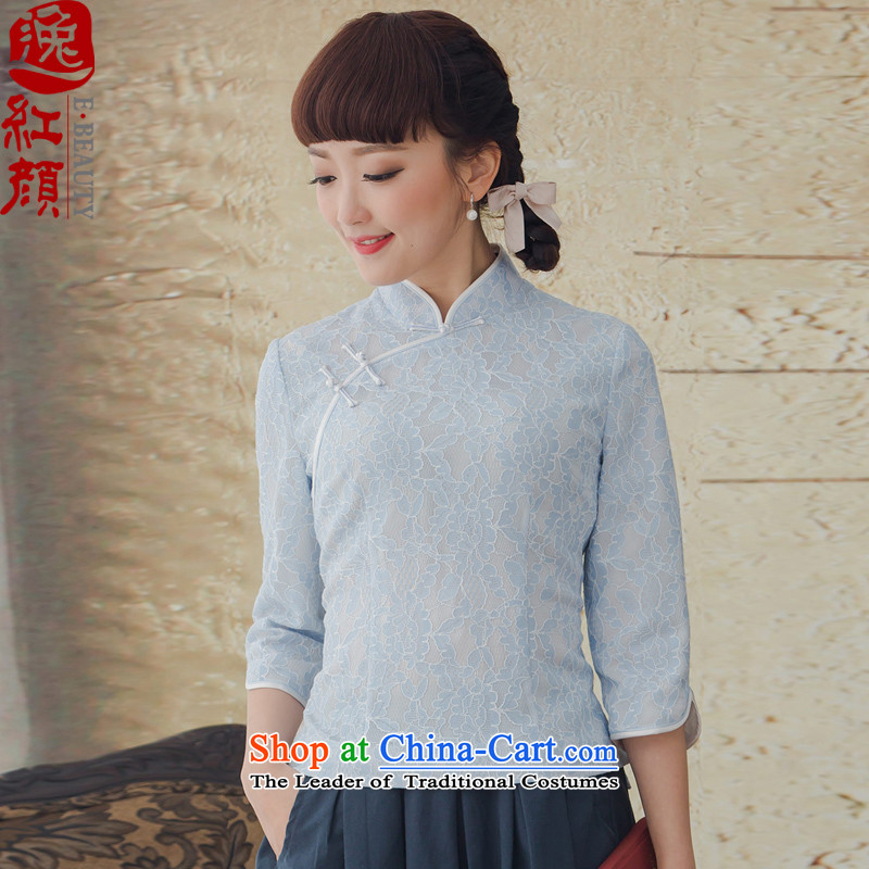 A Pinwheel Without Wind beginning July Yat-Tang dynasty cuff lace ethnic women 2015 new spring and autumn retro cheongsam blue T-shirt, April 24 times in the library�S