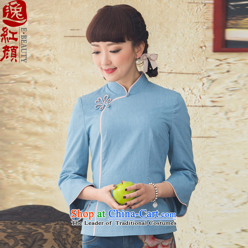 A Pinwheel Without Wind Blue, 9 Yat-sleeved blouses and Tang dynasty Chinese spring and autumn 2015 replacing improved national wind qipao shirt blue燣