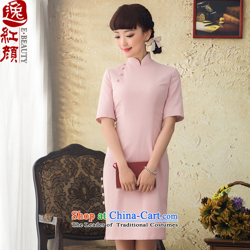 A Pinwheel Without Wind New Jade Autumn Yat load new short of Sau San qipao improved stylish republic of korea cheongsam dress pink?M