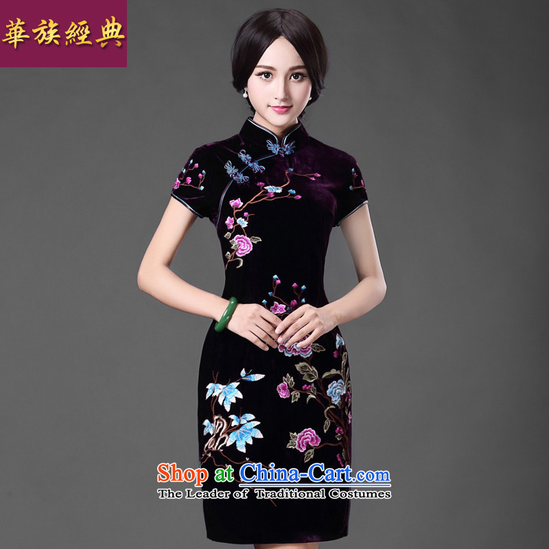 Chinese Classic * Mei Lan-flower embroidery on improvement of Chinese retro.. really large banquet qipao velvet gown skirt purple�XL