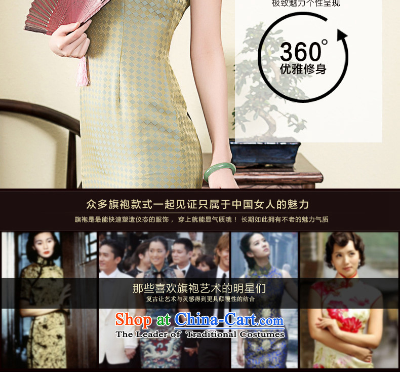The Seal of 2015 heavyweight silk incense cloud long high on yarn fork qipao double-banded heavy industry improved picture color L Ms. dress photo, prices, brand platters! The elections are supplied in the national character of distribution, so action, buy now enjoy more preferential! As soon as possible.