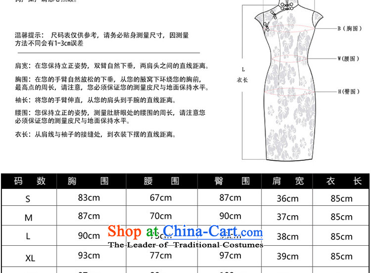 At 2015 new pro-fall short of Sau San improvements retro style daily short-sleeved girls of the forklift truck cheongsam dress red聽S-waist 67cm photo, prices, brand platters! The elections are supplied in the national character of distribution, so action, buy now enjoy more preferential! As soon as possible.