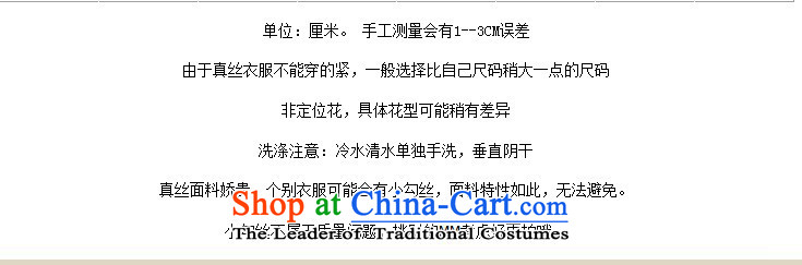 Take the聽new 2015 figure rose herbs extract retro genuine heavyweight Silk Cheongsam short of summer female qipao color as shown聽pictures, prices, L brand platters! The elections are supplied in the national character of distribution, so action, buy now enjoy more preferential! As soon as possible.