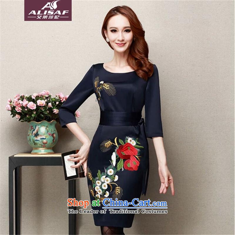 The Aileu Princess Elizabeth female spring 2015 new i noble dinner dress cheongsam dress and embroidery blueS