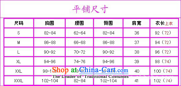 Dan smoke summer cheongsam dress new Chinese improved collar lace short qipao stylish elegance Sau San cheongsam dress Figure聽2XL color pictures, prices, brand platters! The elections are supplied in the national character of distribution, so action, buy now enjoy more preferential! As soon as possible.
