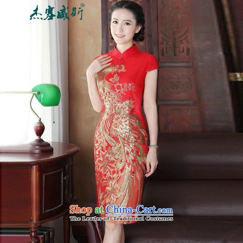 C.o.d. Jie in Wisconsin, new noble Phoenix embroidery collar manually detained qipao skirt bride qipao? Y?RED?XXL