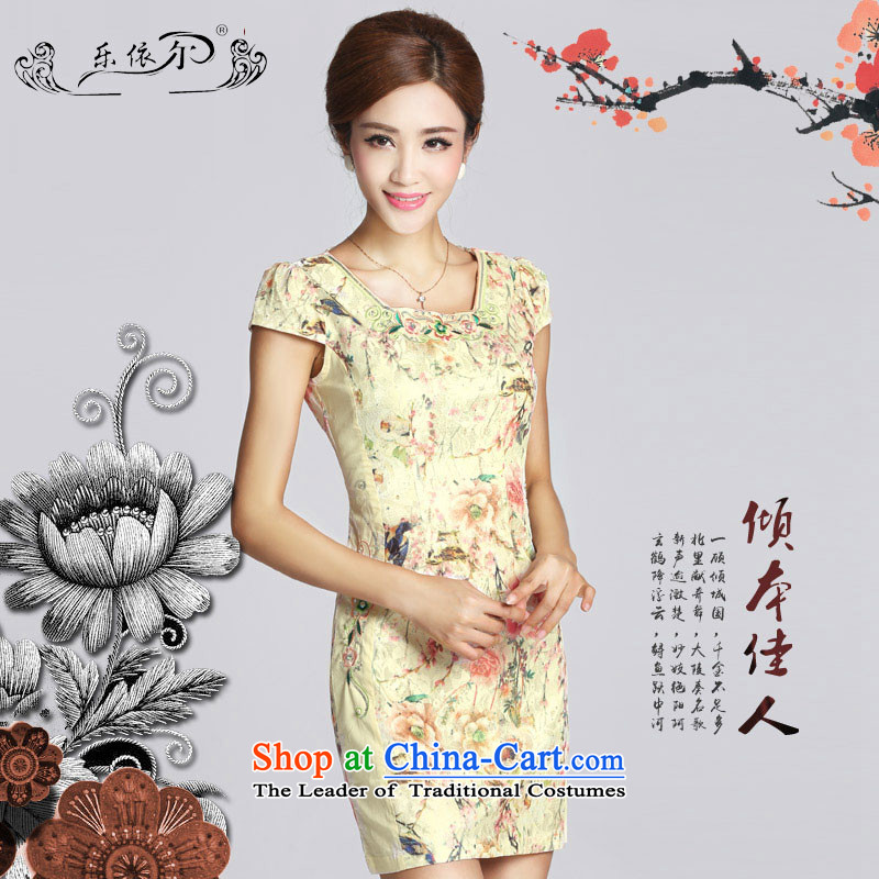 In accordance with the American's retro embroidery flower girl short of qipao cheongsam dress women daily Sau San?LYE33308?apricot?M