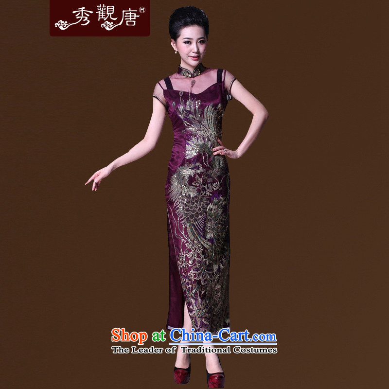 -Sau Kwun Tong- double-bong-Chaoyang Positioning Phoenix lace cheongsam long length of the forklift truck qipao gown G81157 upscale evening purple燲L