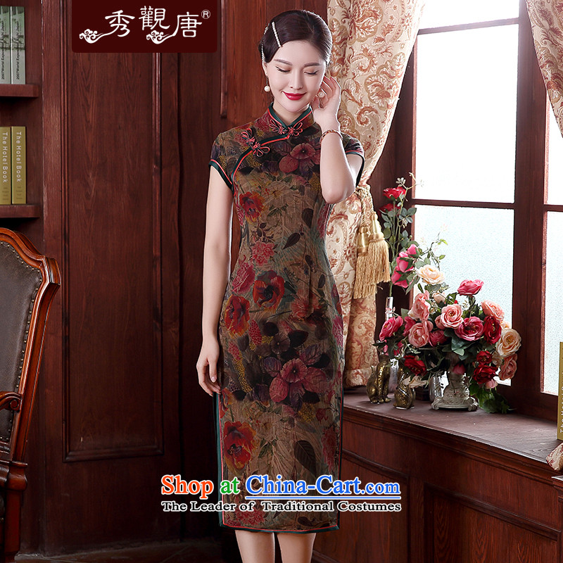 -Sau Kwun Tong- deplores the flower fragrance silk yarn high-end qipao cloud temperament in summer long skirt manual tray retro qipao QD5113 detained suit聽XL