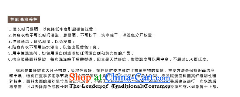 The seal on the original cotton linen blouses spring and summer arts stitching knocked short-sleeved T-shirt color Chinese hand painted Chinese Wind pink L picture, prices, brand platters! The elections are supplied in the national character of distribution, so action, buy now enjoy more preferential! As soon as possible.