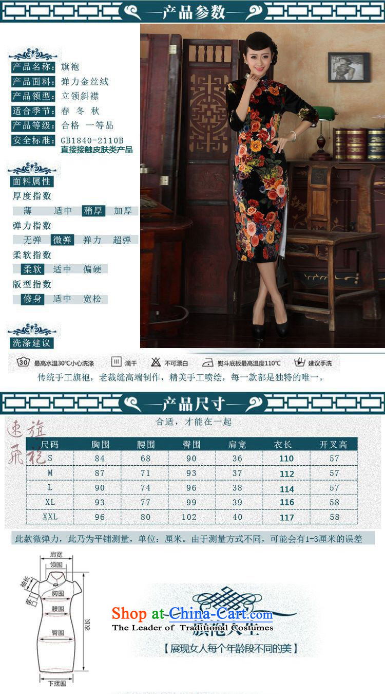 Min Joseph new Superior elasticity Kim scouring pads, peony flowers long qipao gown of autumn and winter dresses picture color pictures, prices, XL brand platters! The elections are supplied in the national character of distribution, so action, buy now enjoy more preferential! As soon as possible.