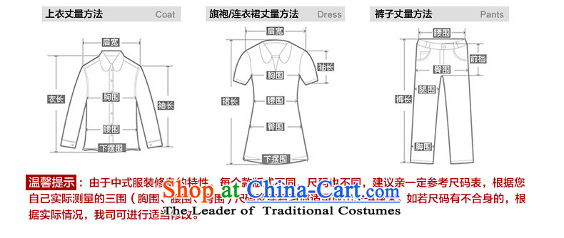 The women's true : 2015 spring/summer load new marriages embroidery short skirts female Sau San stylish qipao 01214 Main line 05 Red聽XL Photo, prices, brand platters! The elections are supplied in the national character of distribution, so action, buy now enjoy more preferential! As soon as possible.