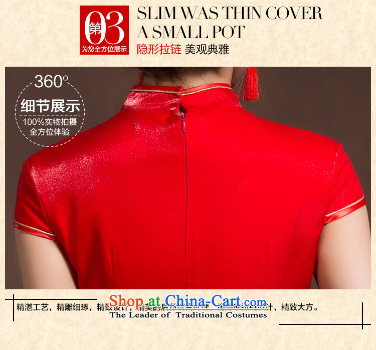 Marriages qipao new 2015 wedding dresses red long bows to the skirt of nostalgia for the improvement of spring redS code picture, prices, brand platters! The elections are supplied in the national character of distribution, so action, buy now enjoy more preferential! As soon as possible.