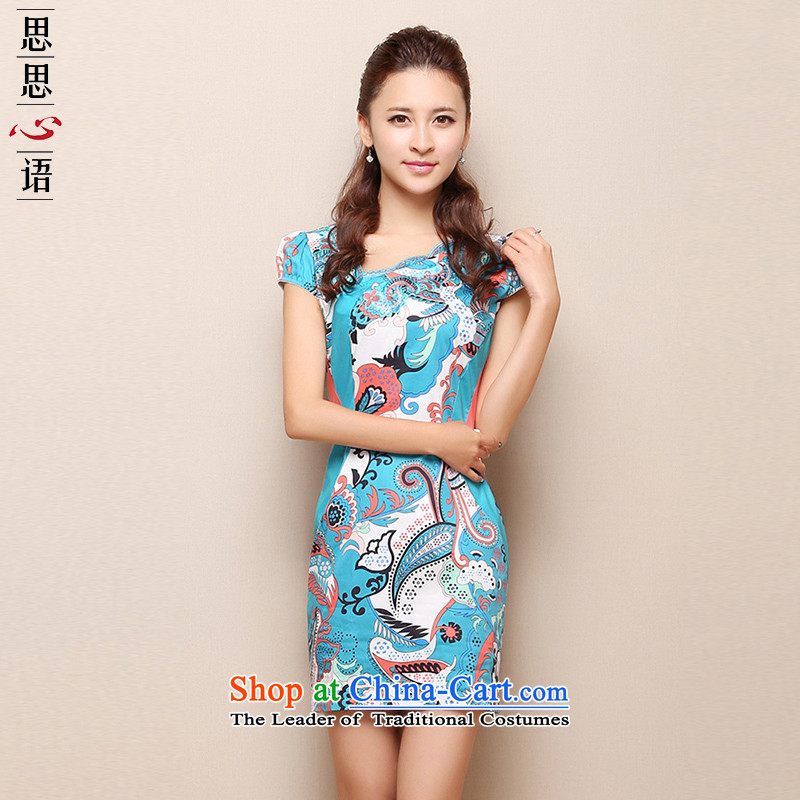 2015 Women's new China wind is pressed to short-sleeved no's round-neck collar elegant floral cheongsam dress short, Ms. billowy flounces embroidery retro cheongsam blue Peacock Blue?S