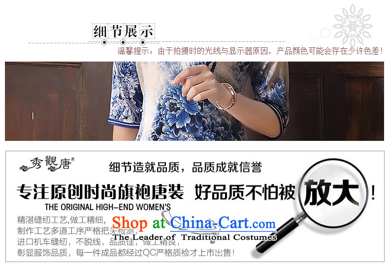 [Sau Kwun Tong] innuendos Summer 2015 new upscale Silk Cheongsam retro herbs extract cheongsam dress QZ5105 blue and whiteM picture, prices, brand platters! The elections are supplied in the national character of distribution, so action, buy now enjoy more preferential! As soon as possible.