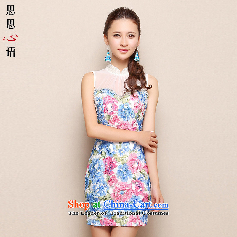 New Products For Summer 2015 China wind stylish stamp romantic aristocratic temperament Mock-neck cheongsam dress brands women national wind in long blue qipao?S