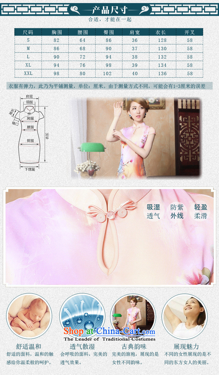 Dan smoke summer new cheongsam Chinese clothing improved Mock-neck Tang Women's clothes cheongsam banquet Silk Cheongsam Long Short-sleeved Figure聽2XL color pictures, prices, brand platters! The elections are supplied in the national character of distribution, so action, buy now enjoy more preferential! As soon as possible.