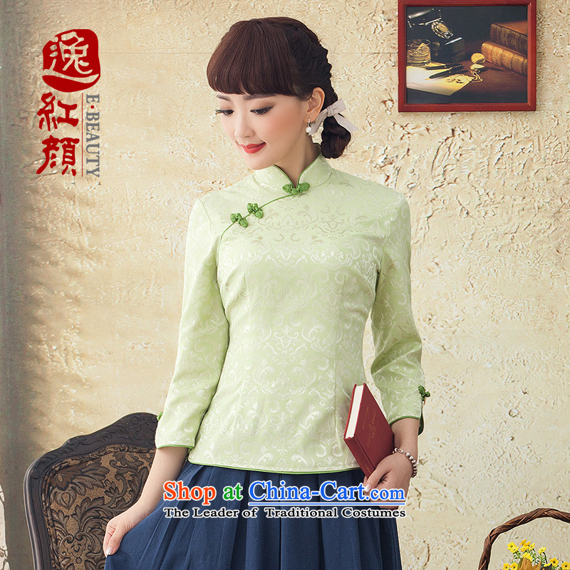 A Pinwheel Without Wind Yuet Wah Yat ethnic Ms. Tang dynasty during the spring and autumn boxed long-sleeved T-shirt qipao stylish improved retro green?M