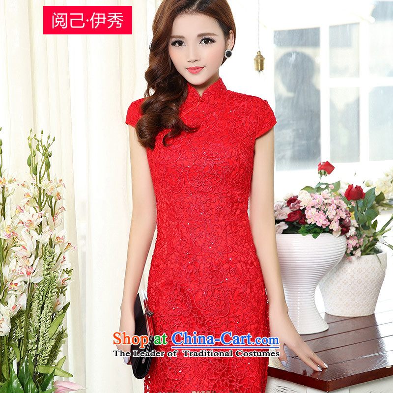 Read and el-soo spring 2015 new women cheongsam dress red Chinese Antique service long short-sleeved engraving lace bride bows services red燣