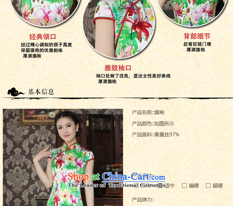 Floral Chinese Silk Cheongsam improved women's Mock-neck herbs extract beautiful summer day-to-day banquet style qipao qipao figure color L picture, prices, brand platters! The elections are supplied in the national character of distribution, so action, buy now enjoy more preferential! As soon as possible.