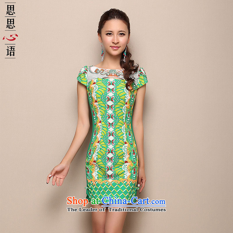 Sisi Xinyu brands as graphics thin female decorated package and skirts summer round-neck collar qipao X4119 GREEN?S