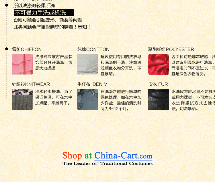 Dan smoke silk cheongsam dress summer Chinese improved Mock-neck herbs extract the bad disk deduction qipao magpies cheongsam dress Figure聽2XL color pictures, prices, brand platters! The elections are supplied in the national character of distribution, so action, buy now enjoy more preferential! As soon as possible.