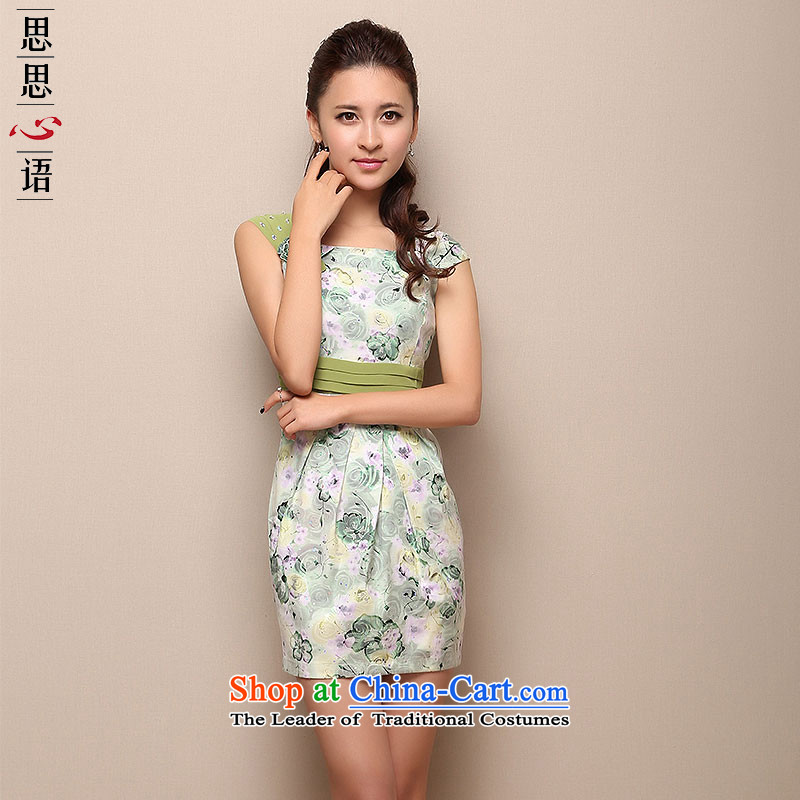 Sisi Xinyu summer new stylish improved qipao X31004 skirt light green燲L