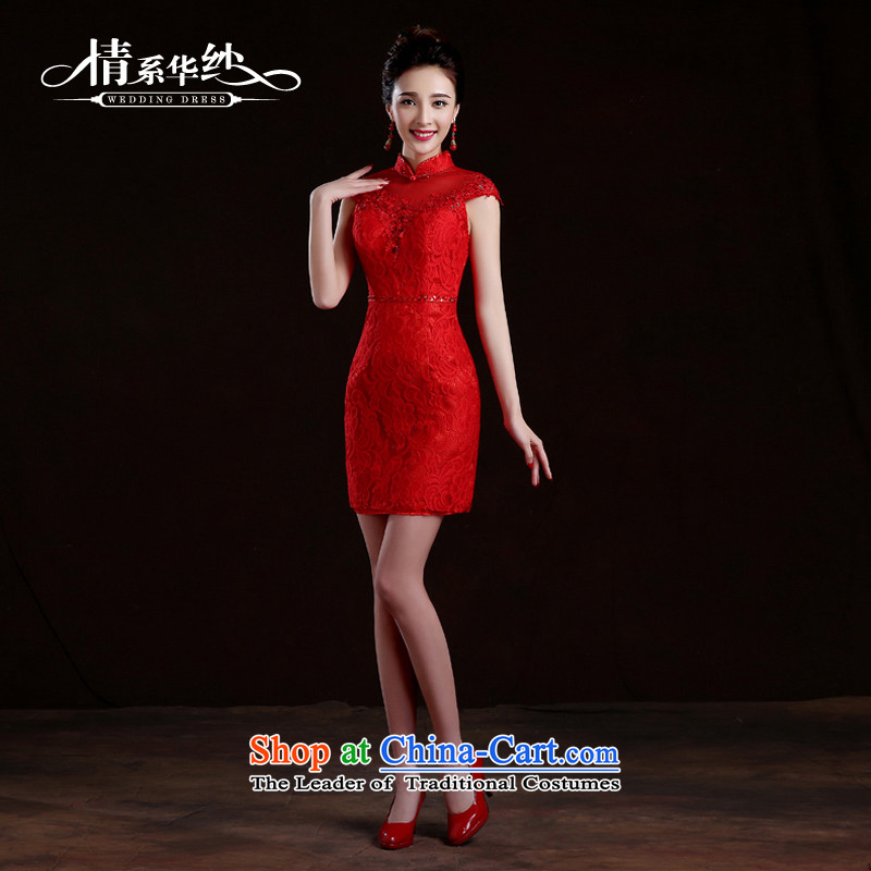 Qing Hua yarn bride wedding dress bows services spring and summer skirts qipao new 2015 red lace Sau San retro style improvement red�L