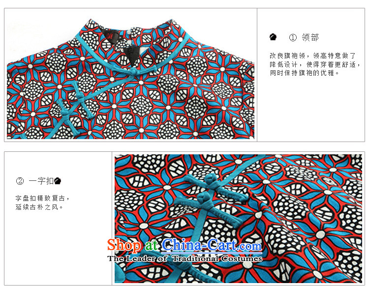 A Pinwheel Without Wind 7 Heung-Sato Yat cheongsam dress the 2014 cotton summer improved stylish Sau San cotton linen cheongsam dress retro blue聽S picture, prices, brand platters! The elections are supplied in the national character of distribution, so action, buy now enjoy more preferential! As soon as possible.