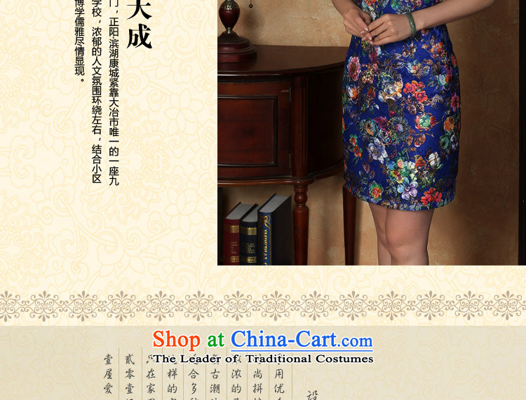 Dan smoke summer qipao new women's Chinese improved lace collar suit retro-blue italics Sau San breasted qipao figure color聽pictures, prices, XL brand platters! The elections are supplied in the national character of distribution, so action, buy now enjoy more preferential! As soon as possible.