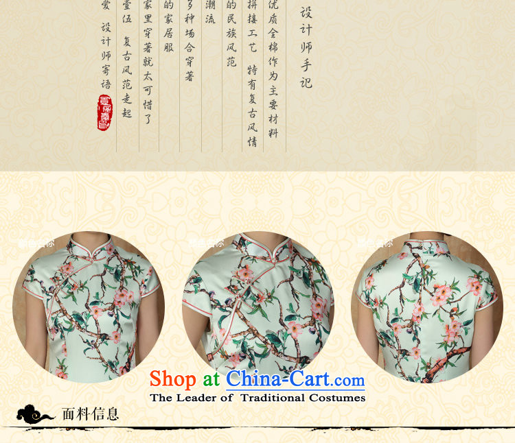 Dan smoke retro summer qipao gown new female emulation silk Chinese improved emulation population of collar short qipao figure color聽M brand, prices, picture platters! The elections are supplied in the national character of distribution, so action, buy now enjoy more preferential! As soon as possible.