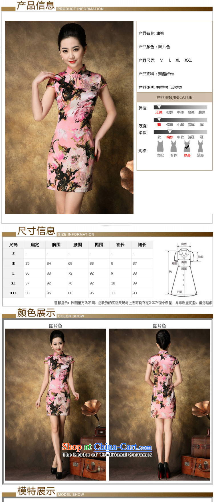 Progress in the summer of 2015, Ritz new upscale look older mother load qipao stamp Sau San short-sleeved Silk Cheongsam pink XXL picture, prices, brand platters! The elections are supplied in the national character of distribution, so action, buy now enjoy more preferential! As soon as possible.
