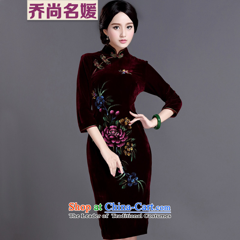 Joe was aristocratic cheongsam dress improvements Kim scouring pads 7 Cuff Chinese banquet mother SHSR1236 Tang Dynasty Bourdeaux?2XL