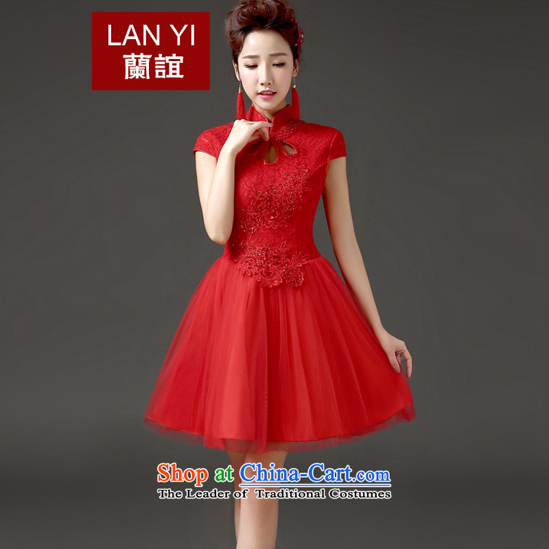In 2015 the new bride friends drink service of the spring and summer of Sau San retro wedding dresses improved marriage CHINESE CHEONGSAM Red Quality Assurance M code 2 feet waist