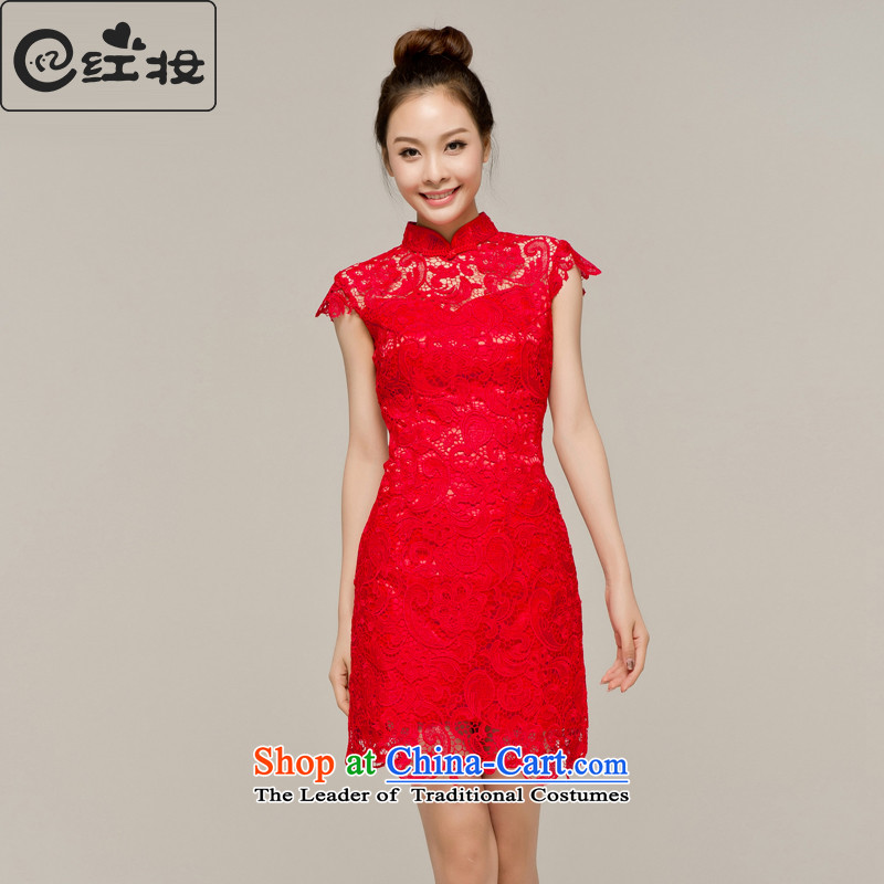 Recalling that hates makeup and lace short of Qipao Sau San skirt bride bows services spring and summer cheongsam red Chinese wedding dress Q12048 RED燬