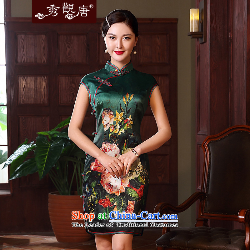 [Sau Kwun Tong] spend on 2015 Summer retro Silk Cheongsam improved stylish herbs extract cheongsam dress QD5139 SUIT?XL