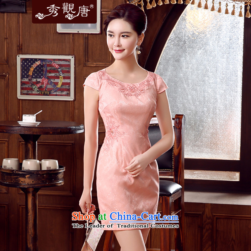 [Sau Kwun Tong] Your new improvements Ngan 2015 cheongsam dress summer Stylish retro-day dresses KD5326 pink?M