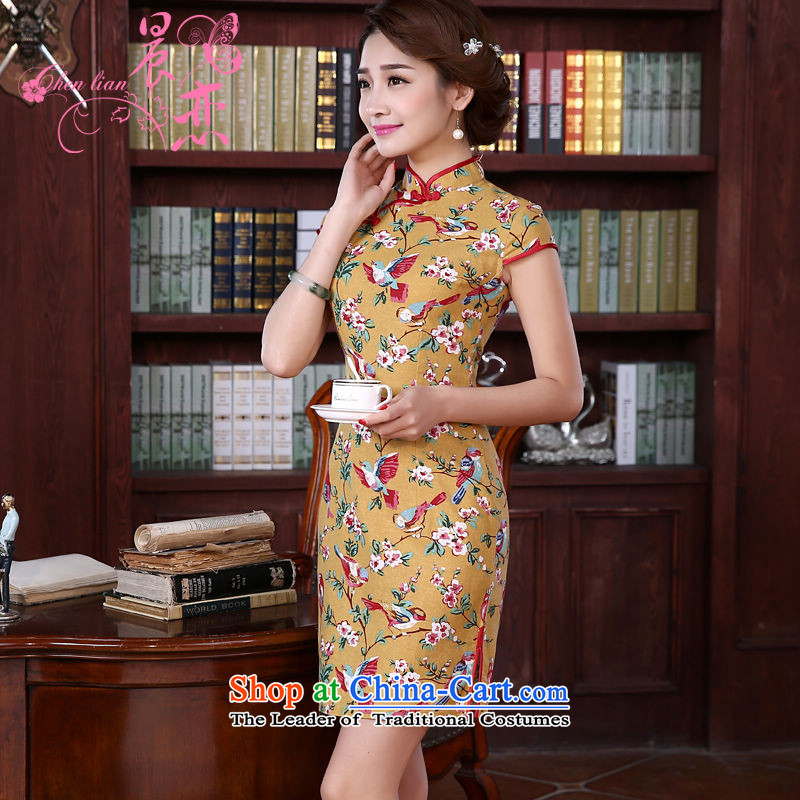 Land 2015 summer morning new improved Stylish retro short of cheongsam dress beaded lace daily female skirt�5_S yellow