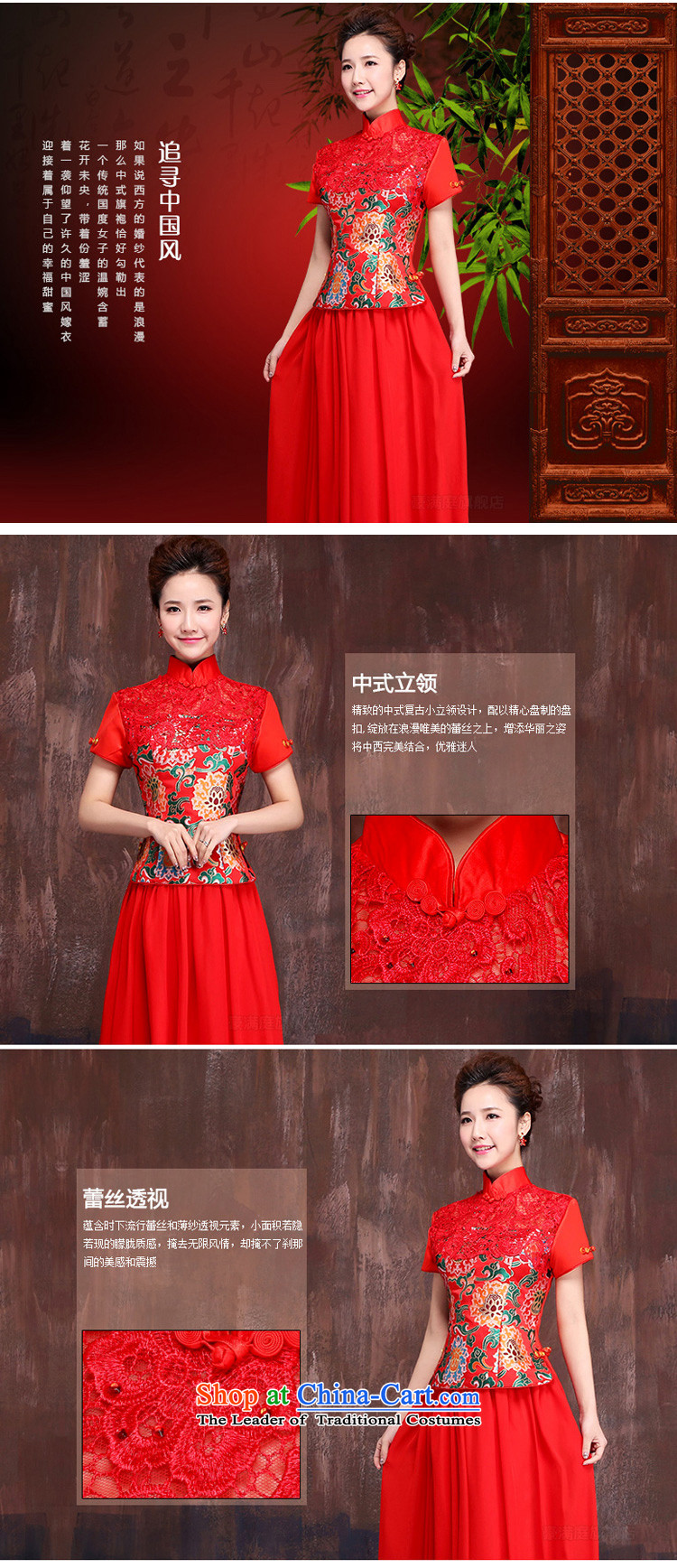 Marriages red long bows services 2015 Chinese improved short-sleeved cheongsam dress Sau San dresses聽M picture, prices, brand platters! The elections are supplied in the national character of distribution, so action, buy now enjoy more preferential! As soon as possible.