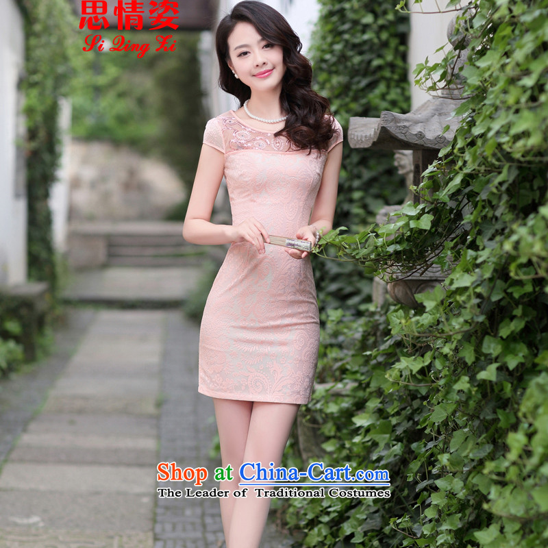 Calls upon 2015 Summer new stylish improved embroidery cheongsam female short, lace cheongsam dress summer pink燣