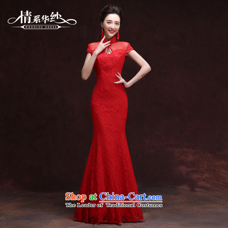 Qing Hua yarn bows services 2015 new brides fall and winter marriage crowsfoot long lace bridesmaid service banquet dinner dress uniform female Red Sau San bows to size does not allow