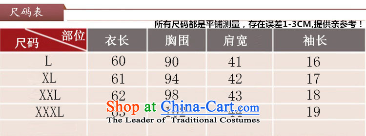 2015 Summer retro Sau San Tong load embroidery Short Sleeve V-Neck short-sleeved T-shirt relaxd casual pants two-piece set with green package XXL picture, prices, brand platters! The elections are supplied in the national character of distribution, so action, buy now enjoy more preferential! As soon as possible.