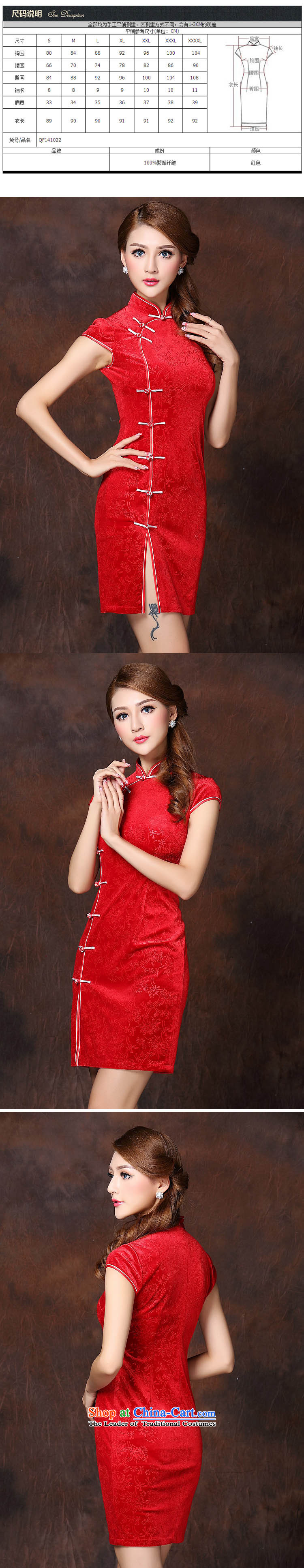 At the end of light and stylish retro unilateral on improved Ms.'s daily short qipao XWG141022 velvet red XXXL picture, prices, brand platters! The elections are supplied in the national character of distribution, so action, buy now enjoy more preferential! As soon as possible.