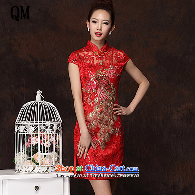 At the end of light and stylish wedding banquet Phoenix cheongsam improved services聽XWG238聽RED聽XXL
