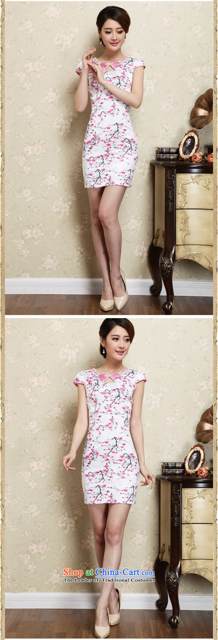 2015 Summer forest narcissus new retro style qipao emblazoned with the Phillips-head short of improved package and video thin Sau San Tong JAYT-30 replacing white qipao toner flower XXL picture, prices, brand platters! The elections are supplied in the national character of distribution, so action, buy now enjoy more preferential! As soon as possible.