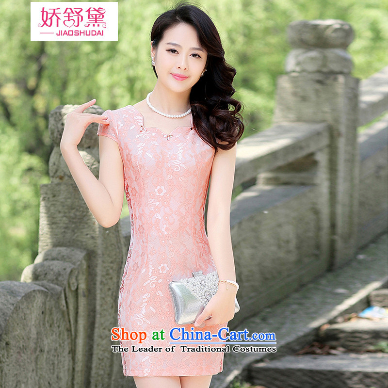 To Doi Shu 2015 Summer new cheongsam dress summer daily temperament package female improved and more video thin pink dresses?L