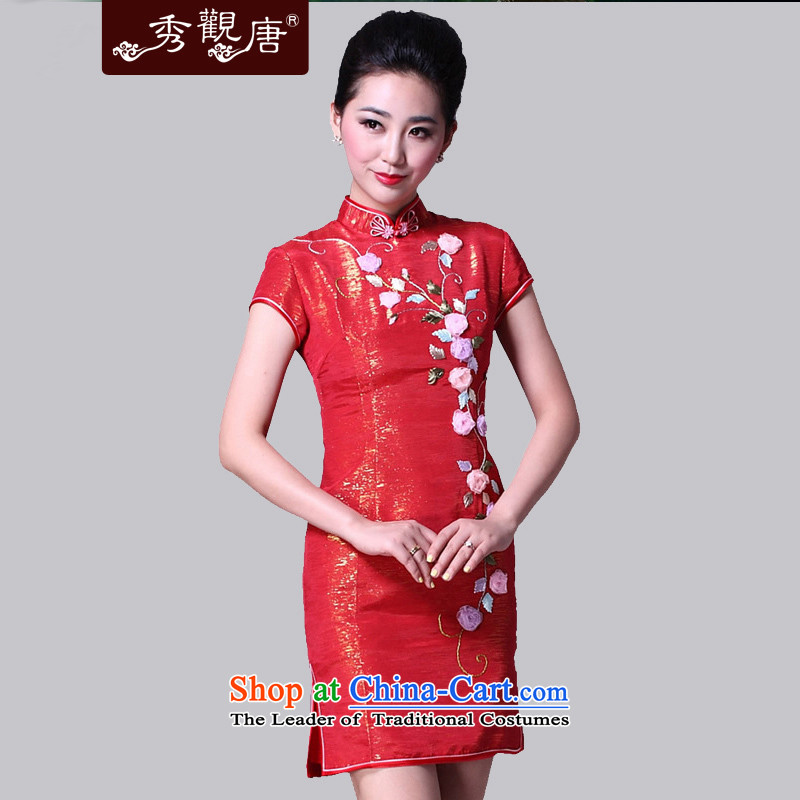 Sau Kwun Tong [Marriage quarter] knot connected with three-dimensional embroidery manually staple bead qipao/wedding dress photo color bride�L