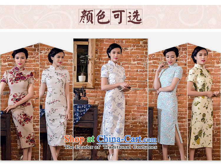 At the end of light skirt cheongsam dress suit China wind woman when聽JT2063 2015 Street聽night聽L picture, prices, brand platters! The elections are supplied in the national character of distribution, so action, buy now enjoy more preferential! As soon as possible.
