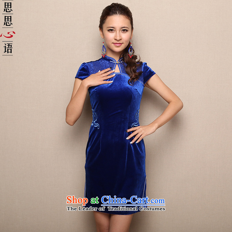 Sisi Xinyu Summer Stylish retro dresses scouring pads on the low graphics thin's blue�XXXL X4046 Cheongsam