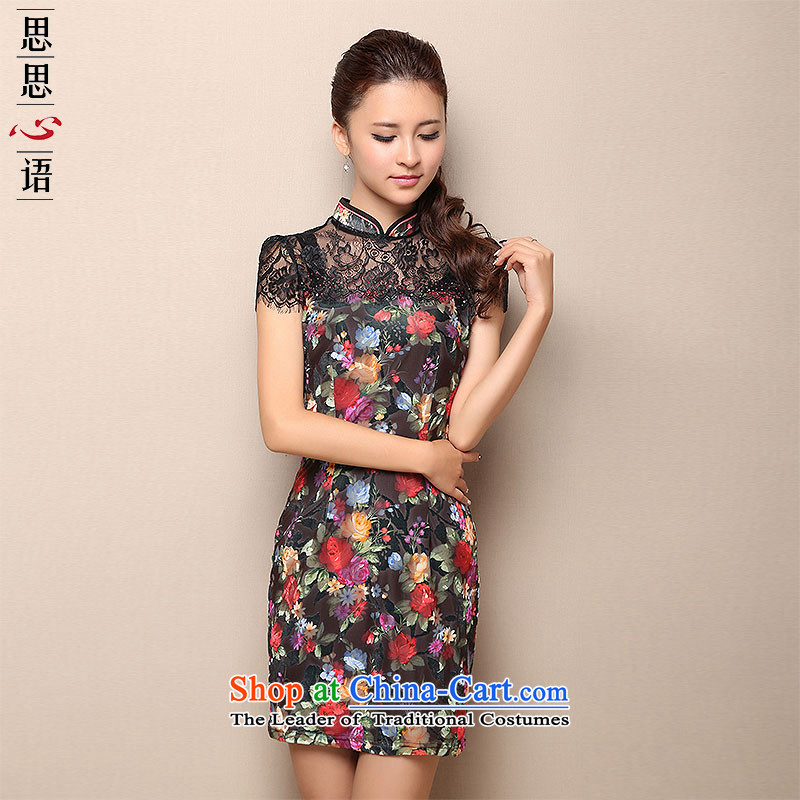 Sisi Xinyu summer lace qipao 2015 New Stylish retro elegant qipao improved skirt?X4047?RED?M